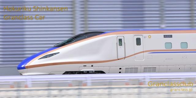東北 新幹線 グラン クラス 料金